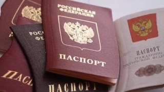 Как получить паспорт через госуслуги