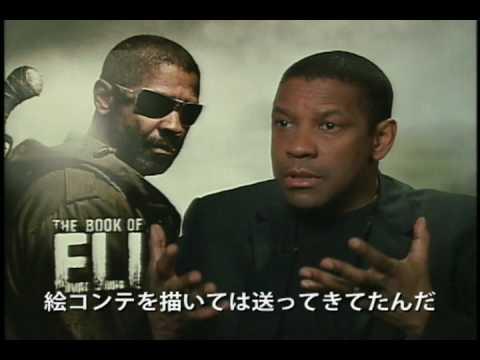 映画『ザ・ウォーカー』デンゼルインタビュー入り予告編