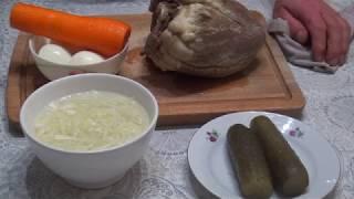 Салат из говяжего сердца. Новогодний рецепт.. Питательный и полезный салат. Салат на Новый год.