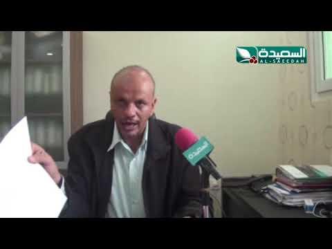 تقرير : إستمرار الحديث عن شبهات فساد والردود عليها في جامعة تعز (8-12-2017)