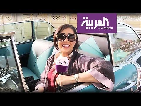 قبل ساعات من بدء القيادة.. سعوديات يناقشن على العربية استعدادتهن  - نشر قبل 18 دقيقة