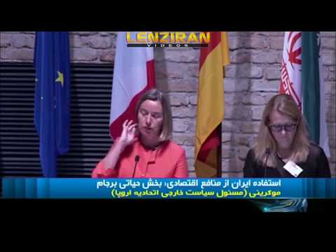 Report of negotiation of Iran and EU & phone call of Germany & French with Rouhni