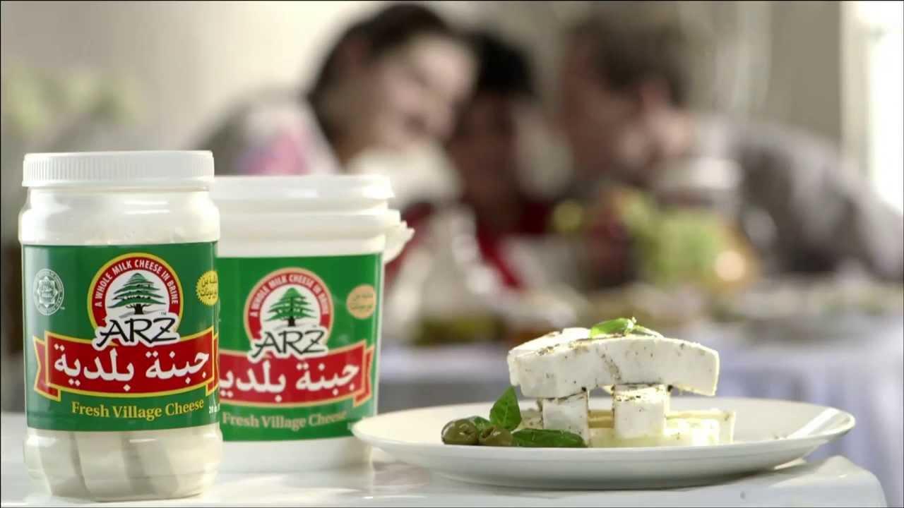 cheese in arabic