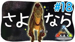 ロズウェル/星の恋人たち シーズン1 第18話