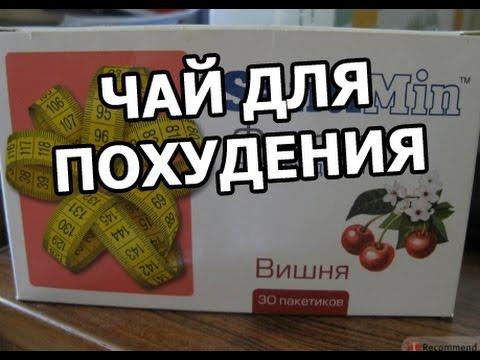 Как украсить салат Новые идеииз YouTube · Длительность: 3 мин21 с