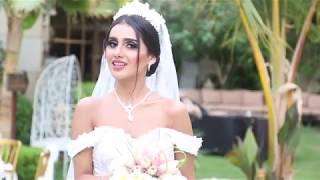 محمود العسيلي ـ فرحه | bridal details