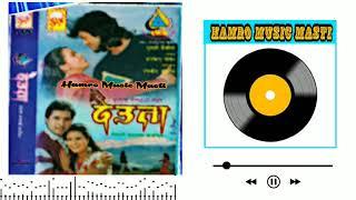 Piratiko Mitho Trisana || Deuta  Movie Song Rajesh Hamal || Bharati Ghimire  Ranjit Gazmer