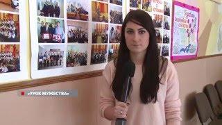 В школах Владивостока начались уроки мужества