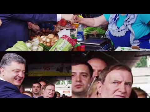 Украина МАССОВОЕ ЖЕРТВОПРИНОШЕНИЕ