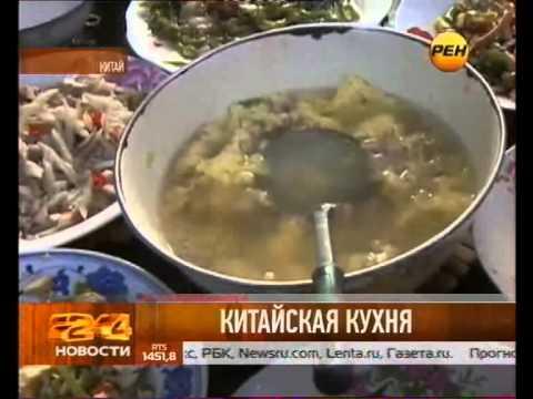 видео: Россиян кормят мясом крыс?