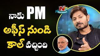I Got a Call From PM Office After Winning Bigg Boss 2 Telugu, Says Kaushal | NTV Entertainment