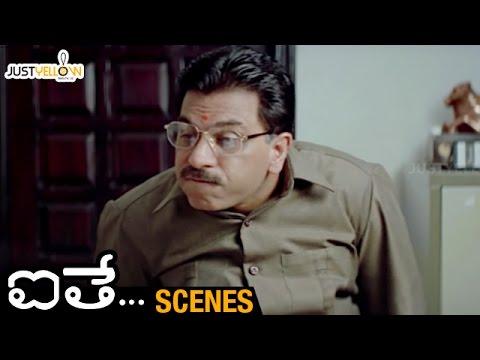 Kamal Hassan Imitated by Pavan Malhotra  Aithe Telugu Movie s  Sindhu Tolani  Kalyani Malik