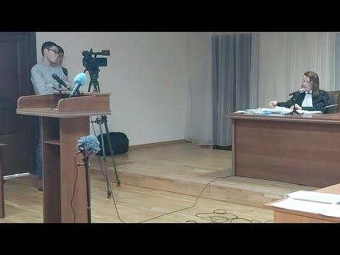 Суд МВД против Мархаева В.М. 21.01.2020 Часть 2