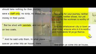 There is no God But Muhammad and Allah is his Slave - errors in the bible? 1 of 2