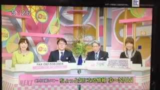 TOS45周年AKB48からメッセージ 2015年3月2日放送 渡辺麻友 柏木由紀 横...