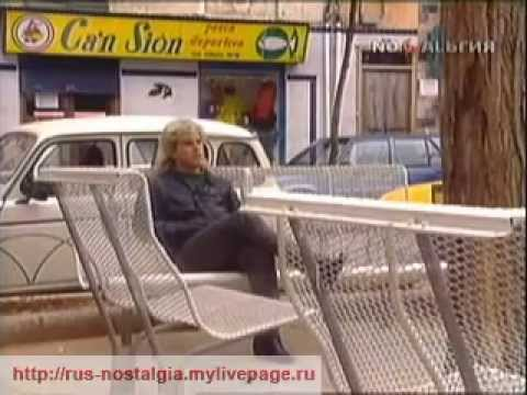 Клип Алексей Глызин - То Ли Воля, То Ли Неволя