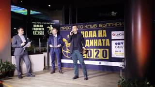Jaguar I-Pace : Еко автомобил на годината 2020 на България