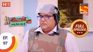 Beechwale Bapu Dekh Raha Hai - Ep 97 - Full Episode - 8th February, 2019