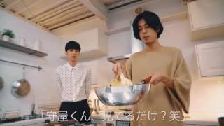 メンズノンノモデル成田 凌「オレの必殺パスタ!」 成田凌 検索動画 28