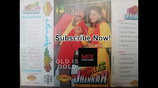 LOVER JHANKAR SONIC JHANKAR GEET VOL 13 BEST 80s LOVERS JHANKAR SONGS