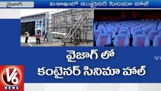 Container Cinema Hall In Visakhapatnam | Mobile Theatre | V6 News
