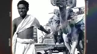 هذه القصيده لشاعر سوداني يسمى عبدالرحيم قبل اكثر من ١٠٠ عام