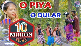O Piya O Dular || Prem Da & Anjali || New Santali Video || Stephan Tudu & Manju Murmu ||