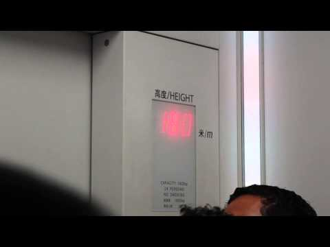 Shanghai World Financial Center Lift