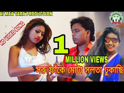 NEW PURULIA VIDEO SONG 2019 # PURULIA NEW SUPER HIT SONG # KARTIK BADYAKAR