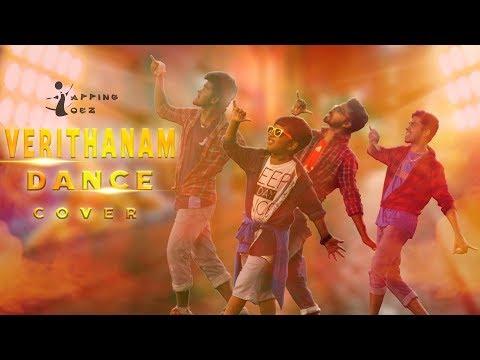 bigil---verithanam-dance-cover-(tamil)-|-|thalapathy-vijay-,nayanthara-|-a.r.rahman-|-tapping-toez