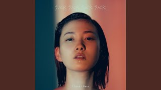 佐藤千亜妃 - Signal