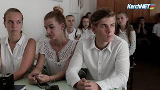 В Керчи прошел единый «Урок России»