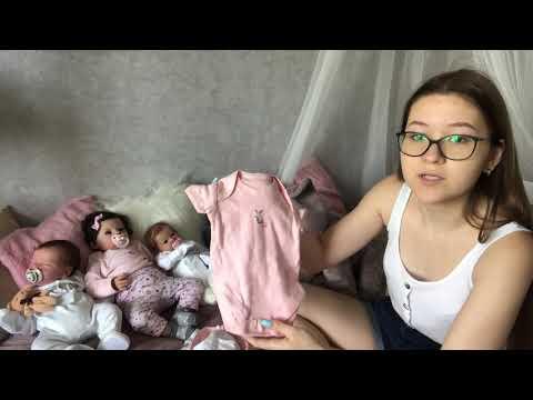 ВЛОГ Заказала одежды малышам