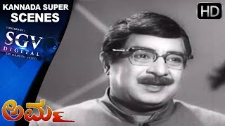 Bharathi Marriage Breakup Scenes | Amma Kannada Movie | Kannada Scenes | Dr.Rajkumar, Ashwath