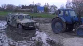 ГАЗ ТИГР VS HUMMER H2 Off road(ГАЗ ТИГР и HUMMER H2 на бездорожье., 2015-05-04T02:05:38.000Z)