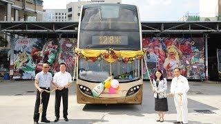 九巴率先引入12.8米雙層巴士
