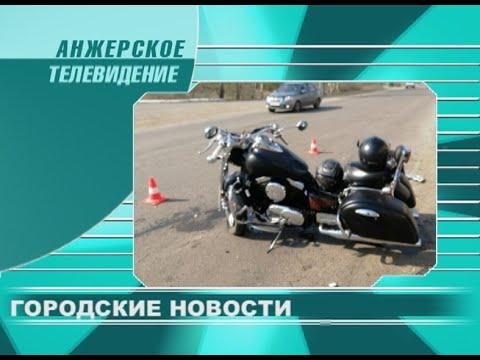 Городские новости Анжеро-Судженска от 18.05.20