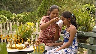 Adara Deasak | Episode 115 | ITN Thumbnail