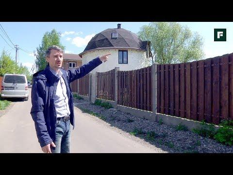 Дом с куполом