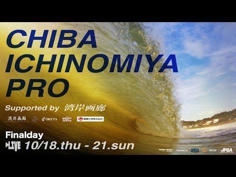 Live - Finalday JPSA2018 Short_#7_Tsurigasaki Kaigan(Shidashita Point)Chiba-ken