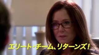 MAJOR CRIMES ~重大犯罪課 シーズン4 第9話