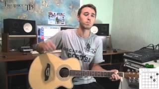 Простые Песни на Гитаре Для Начинающих Без БАРРЭ  Выпуск №2