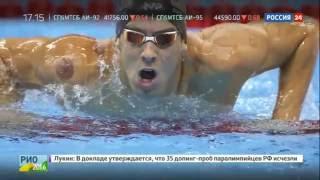Как мельдоний, только легально  олимпийцы ставят банки, чтобы восстановить силы
