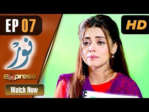 Noor - Episode 7 - Express Entertainment Dramas