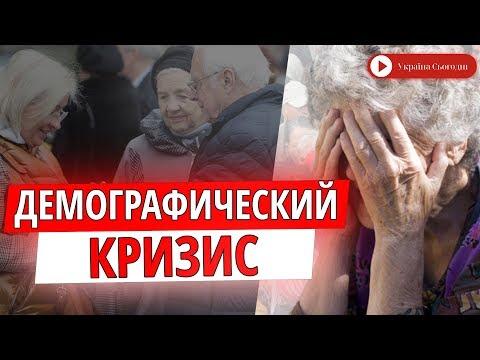 Повышение пенсионного возраста! Украинцам стоит готовиться к худшему