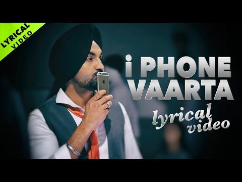 iPhone Vaarta | Lyrical Song | Ravinder Grewal | Preet Hundal | Latest Punjabi Songs 2017