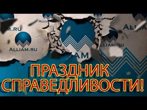 ОТЛИЧНАЯ БОЛЬШАЯ ПОДБОРКА НА ЛЮБОЙ ВКУС | Как не платить кредит | Кузнецов | Аллиам