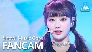 [예능연구소] 에이프릴 이나은 직캠 'Now or Never' (APRIL LEE NAEUN FanCam) @Show!MusicCore 200801
