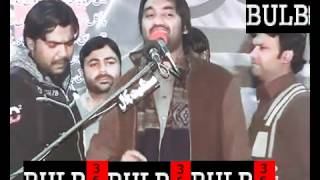 Janeh Ya Ali(a.s) Qasida recited by Zakir Muntazir Mehdi