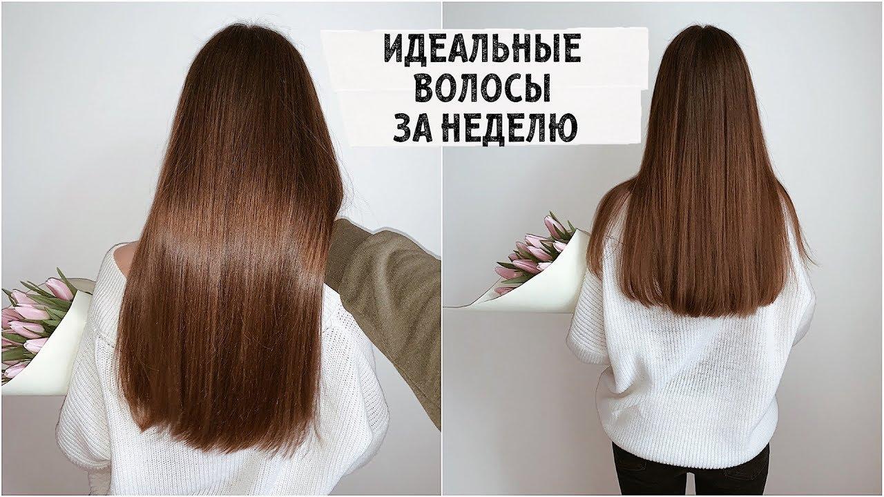 Лайфхаки для ухода за волосами заработать онлайн дорогобуж